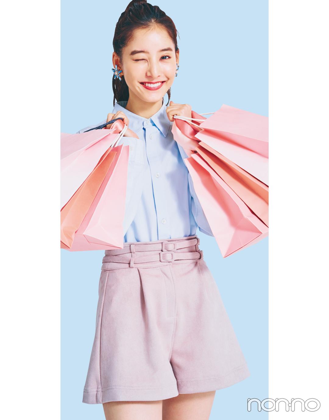 新木優子が気になってるファッション、コスメ、マンガは?【2021年NEXT HIT】_1_3