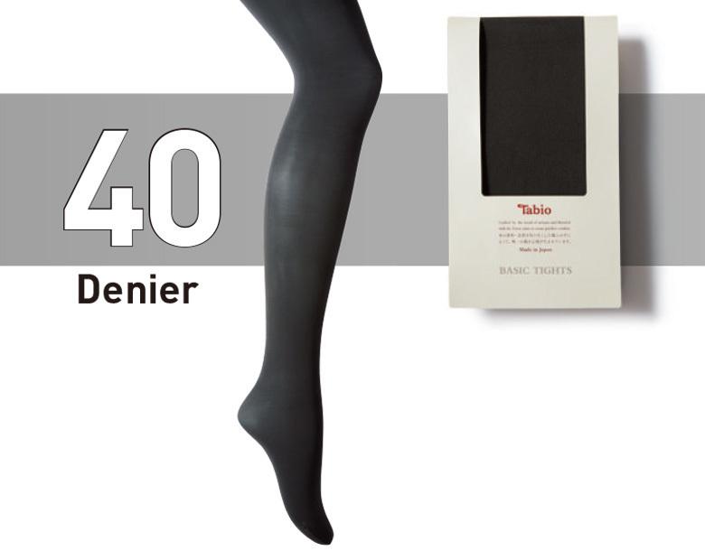 ファッション タビオの40デニールダークグレータイツ