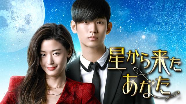 配信で、一気に観たい話題の韓国映画と韓流ドラマ12選_1_3