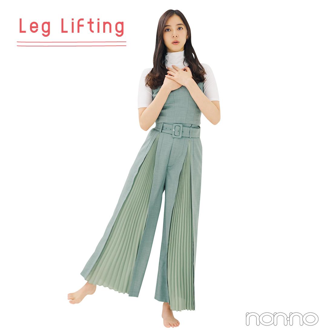 Leg Lifting