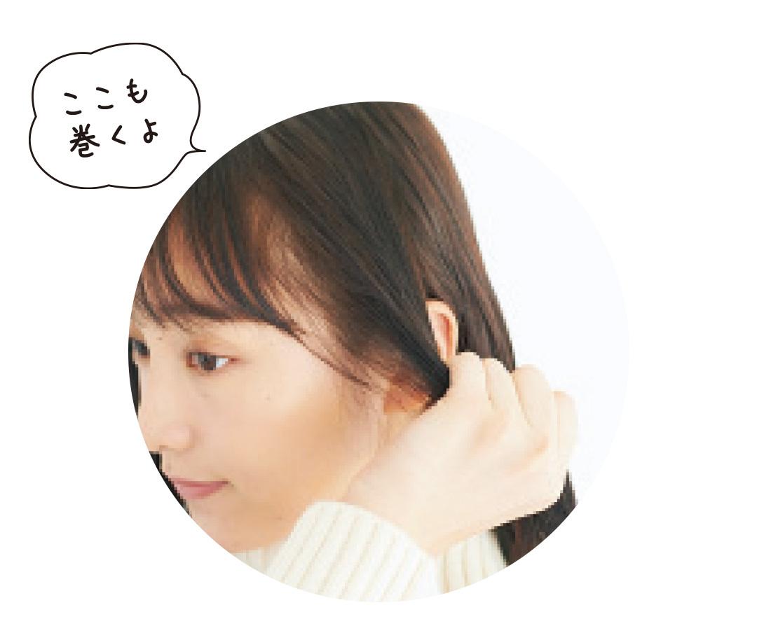 かたい髪&剛毛さんのヘアアレンジ★今っぽポニーテールを超ていねい解説!_1_5-2