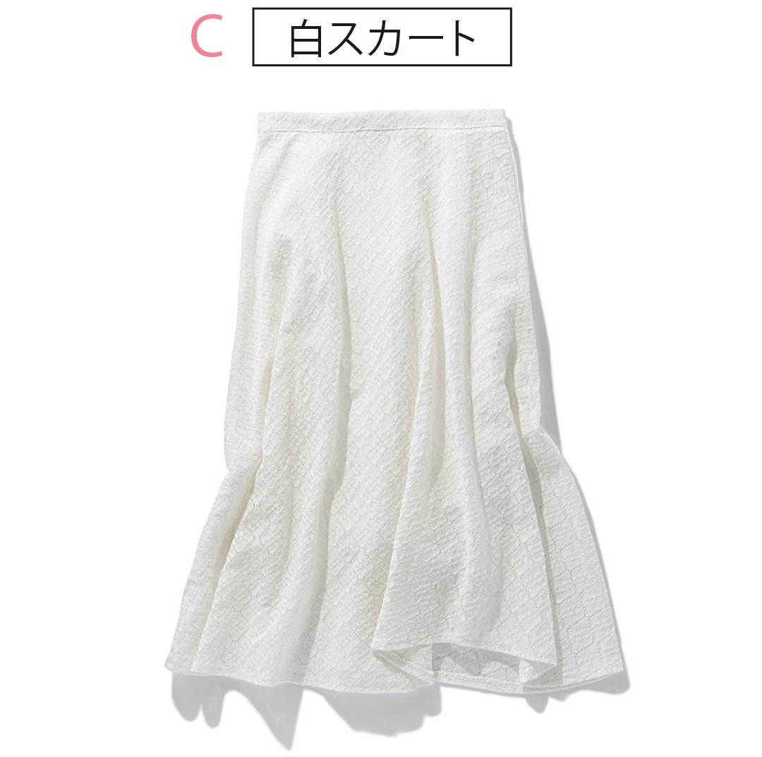 下級生のベストコスパ服着回し★今、買い足すべき服はコレだった!_1_3-3