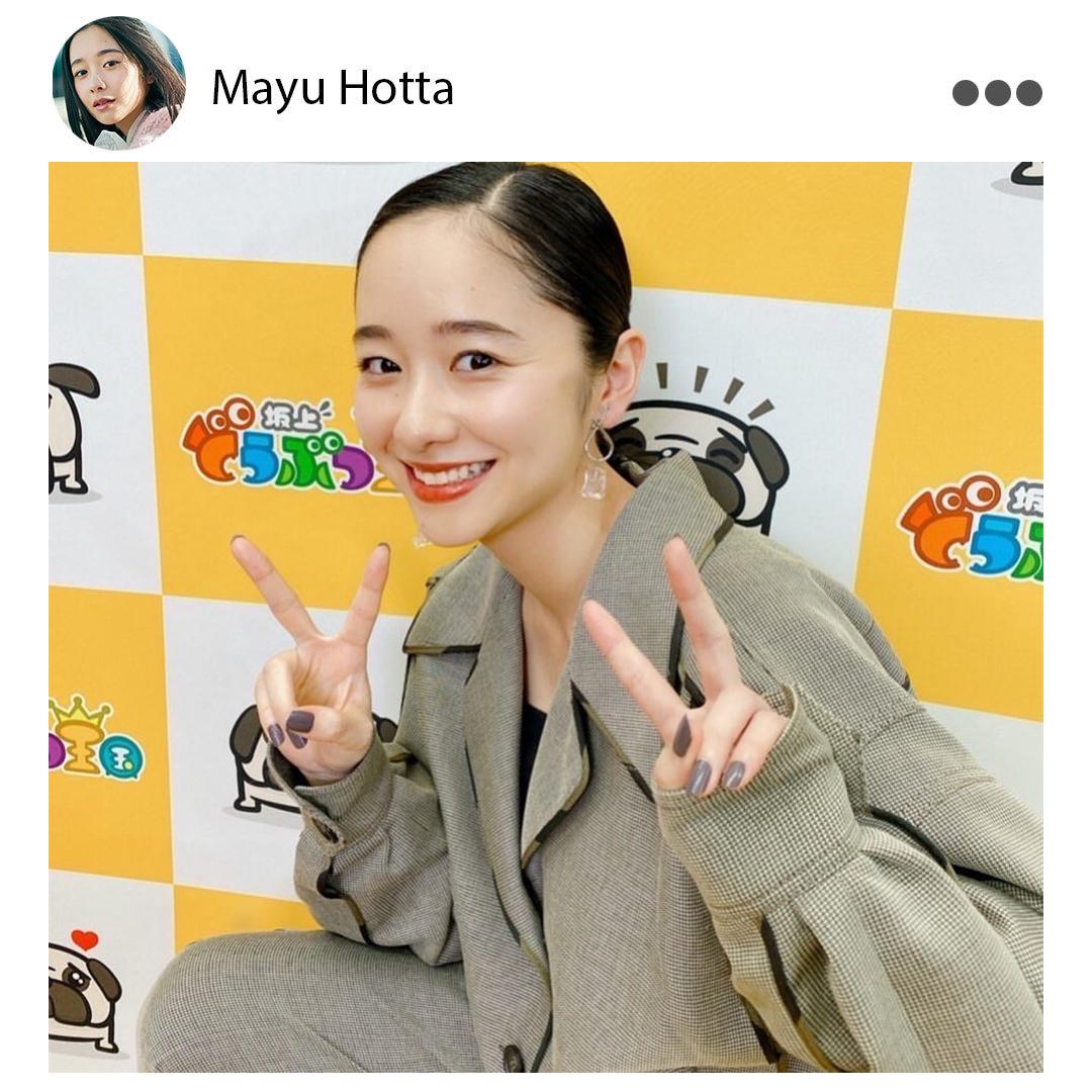堀田真由 Instagram(@nonno_magazine)