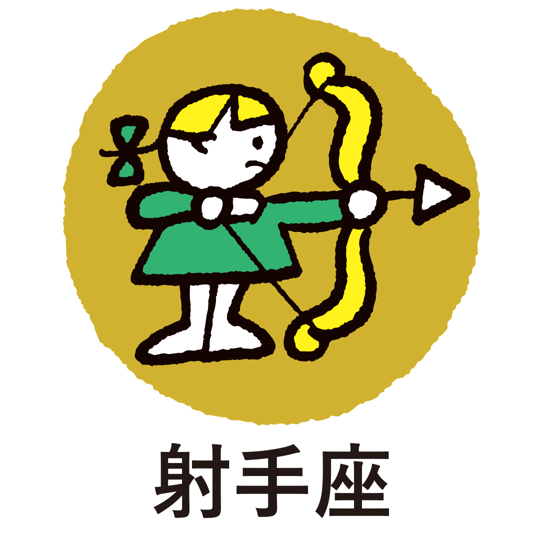 【アイラ・アリスの12星座占い】自分の星座を選んでCLICK!_1_9