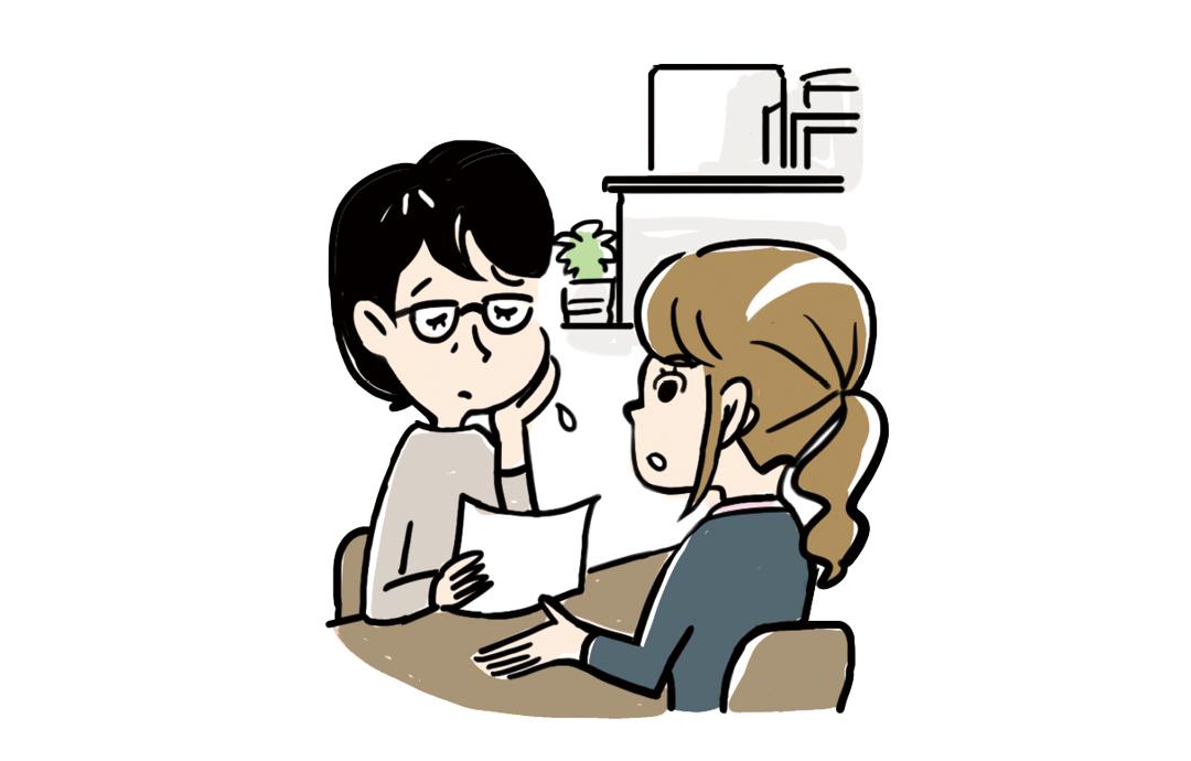 家庭教師のアルバイト事情のイラスト2