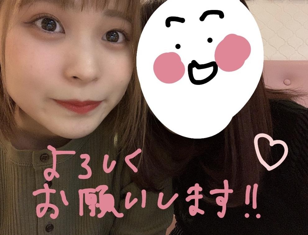 新しく加入いたしました古川友希凪(ふるかわゆきな)です☺︎よろしくお願いします!_1_4