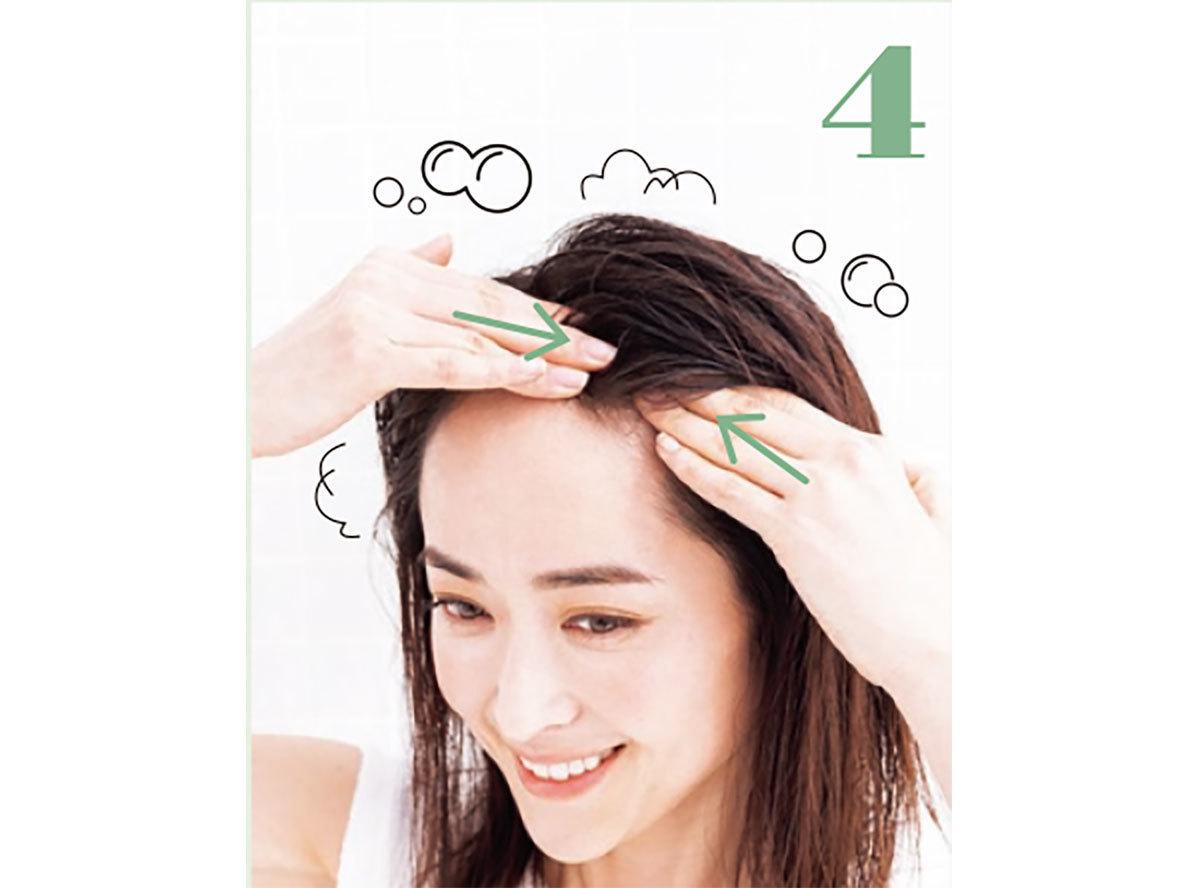 皮脂の多い髪の生えぎわは別行程で念入りに。指の腹で左右から頭皮を寄せてもみ出し洗いする。