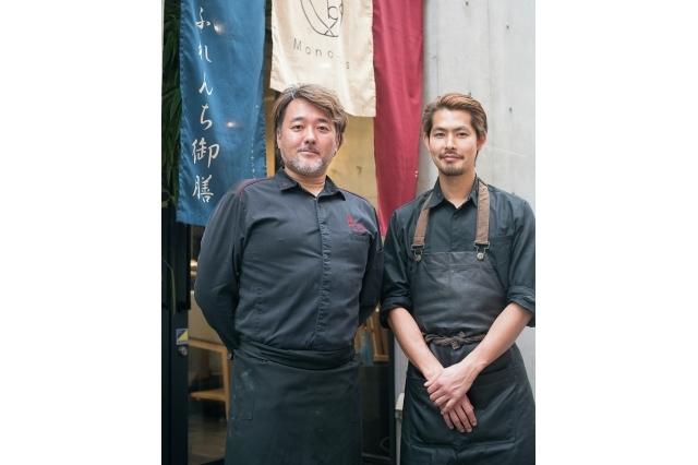オーナーの石井剛シェフ(左)とお店を任されている仕名野吉宗シェフ