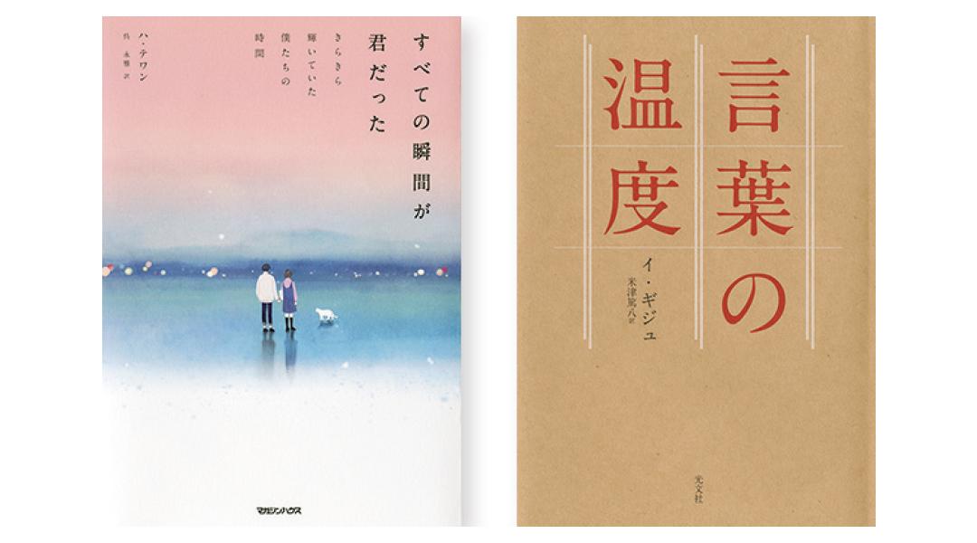 堀田真由の可愛いの秘密、を全解説♡  vol.3「お気に入りの本は?」_1_3