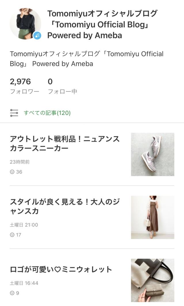 春夏最新!アラフォーくびれボブスタイル【tomomiyuヘア】_1_16