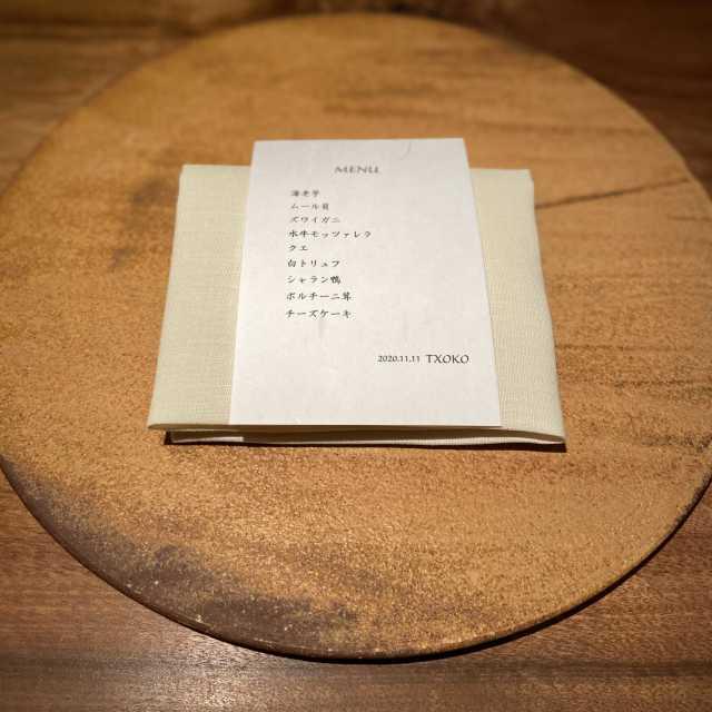 【江戸川橋】隠れ家イタリアン「TXOKO(チョコ)」_1_1