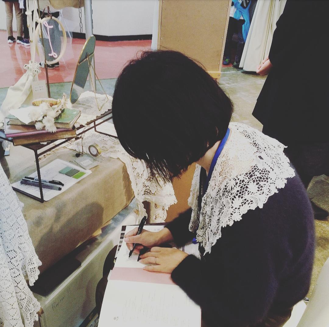 めくるめく刺繍の世界 in 布博_1_5