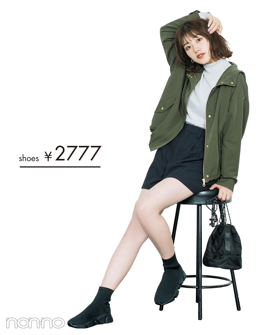 shoes ¥2777