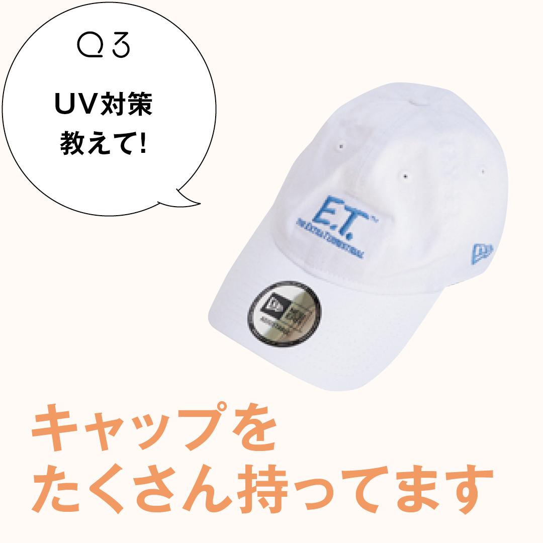 高田里穂のバッグとスマホの中身を大公開!_1_2-3