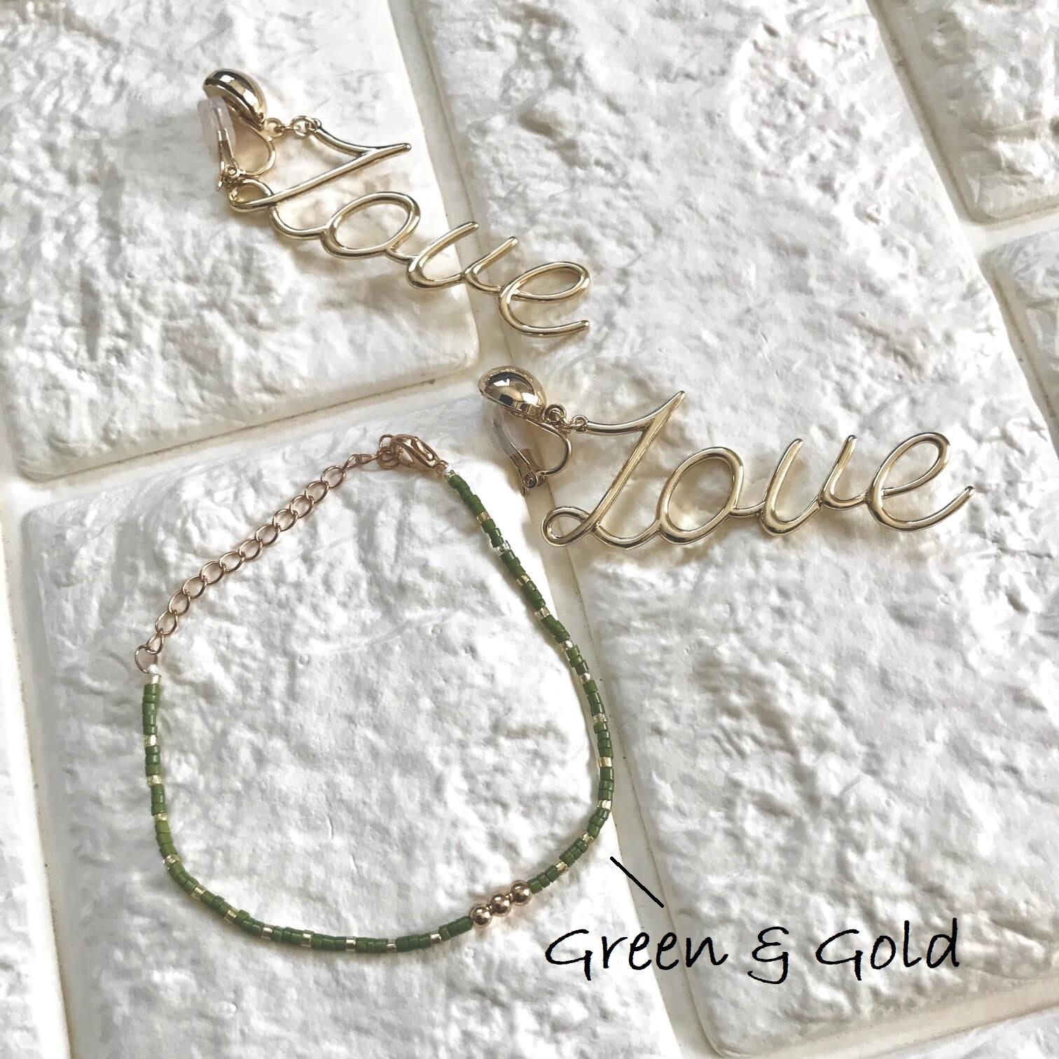 ソストレーネ グレーネのブレスレットグリーン画像