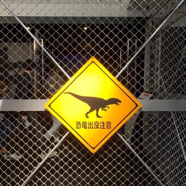 渋谷の中心でティラノサウルスに襲われる_1_2