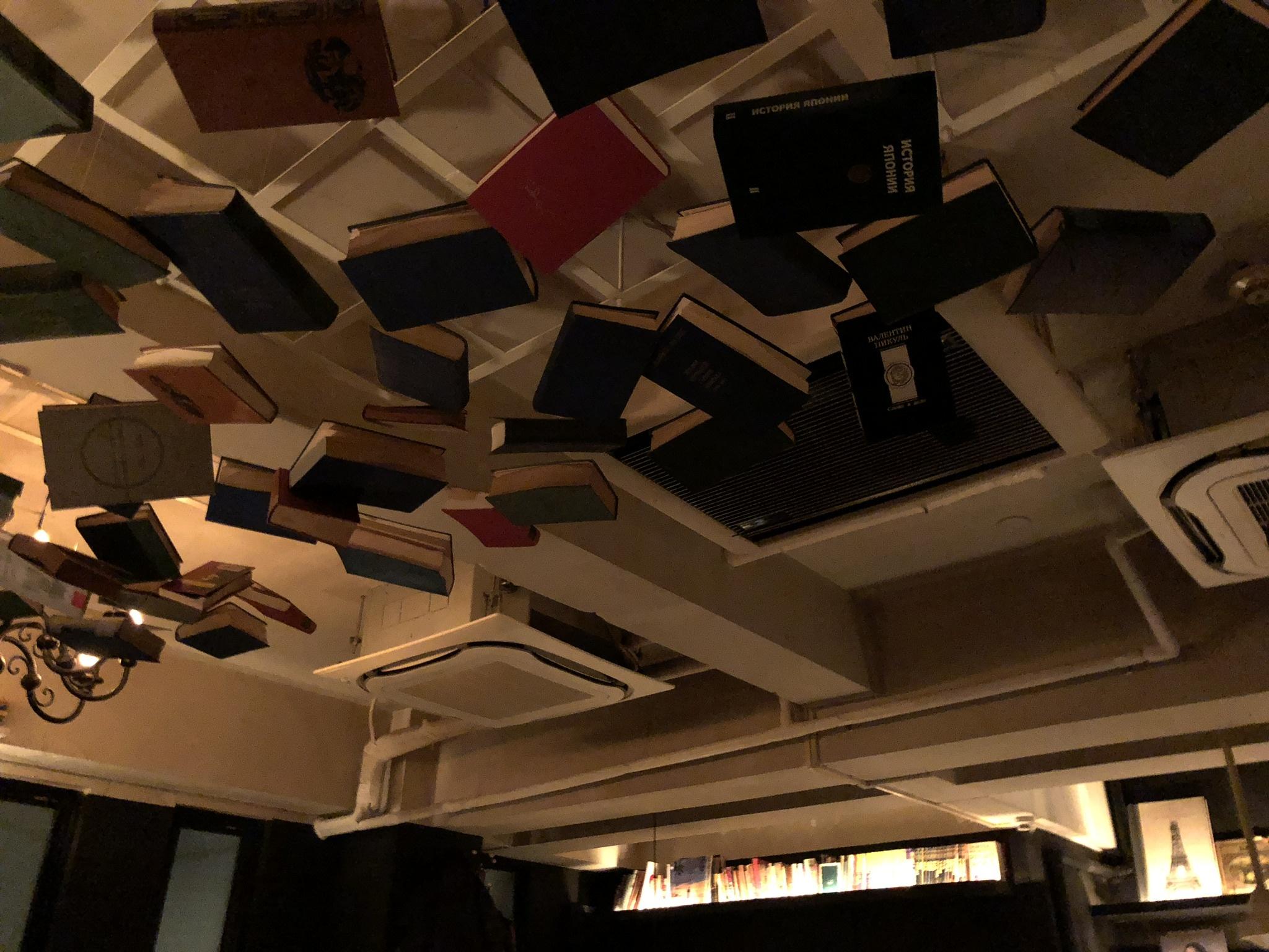 "Vol.53♡【デート向け】深夜の図書館バー""Library Lounge THESE(テーゼ)""_1_4"