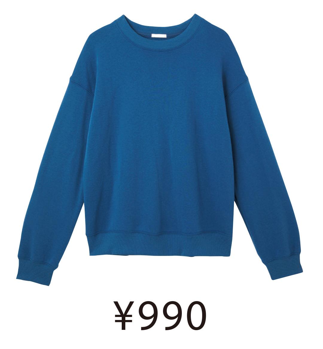 GUのキュッキュー(¥990)スウェットを長~く着る方法♡【着回しコーデ】_1_1