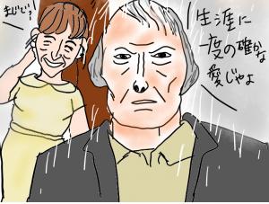【おウチで胸キュンシネマ】梅雨入り!雨が印象的な映画6選_1_5