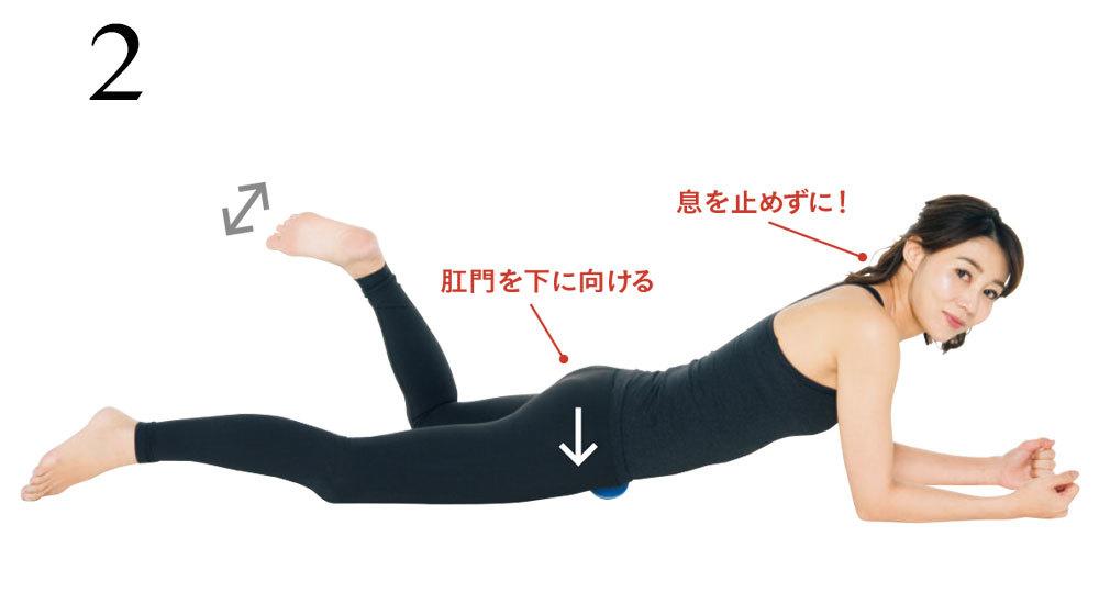 <ひっこめ!腹肉・腰肉>Step1筋膜をほぐして、外側の筋肉を緩める・下半身編_1_9