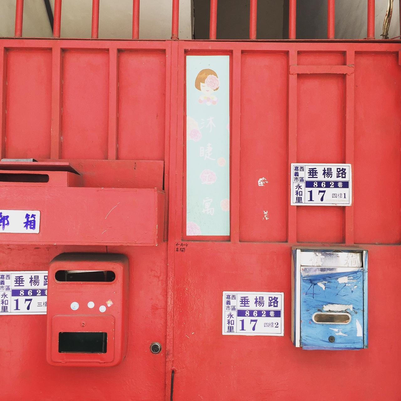 台湾、美食の街、嘉義を旅する①_1_2-2