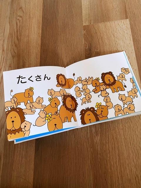 ロンハーマンのお洒落な絵本とハンドソープ!_1_3