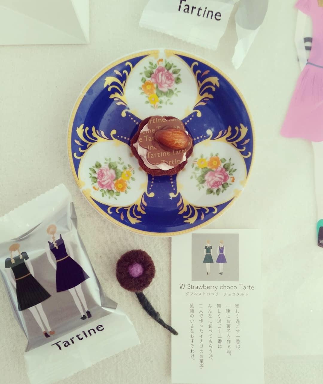 乙女なパッケージ菓子♡三選_1_4