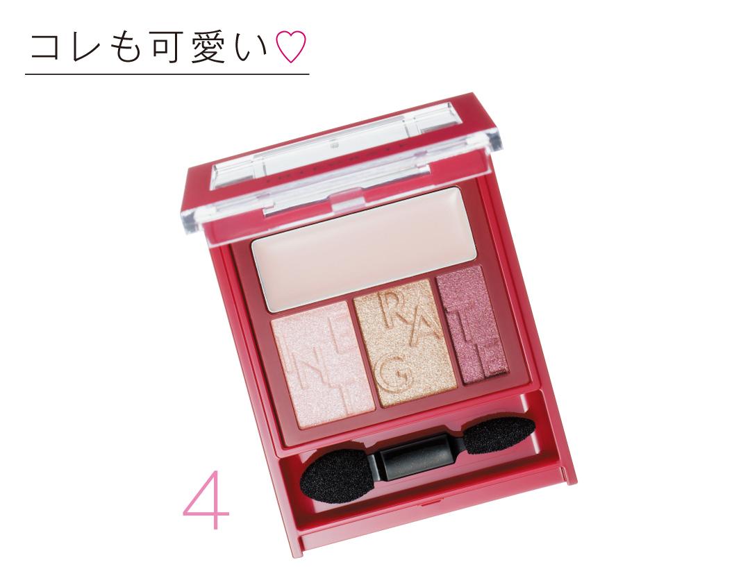 西野七瀬も恋をした♡「秋ピンク」で大人っぽメイク!_1_2-4