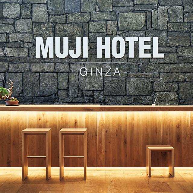 初夏、大人を魅了する最新ホテル&グルメ情報 五選_1_1-2