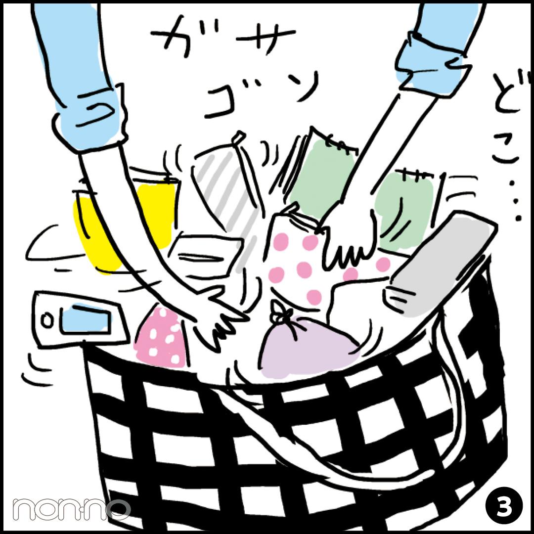 #春から大学生必見! 甘め派が買うべき通学バッグの正解はコレ_1_2-3