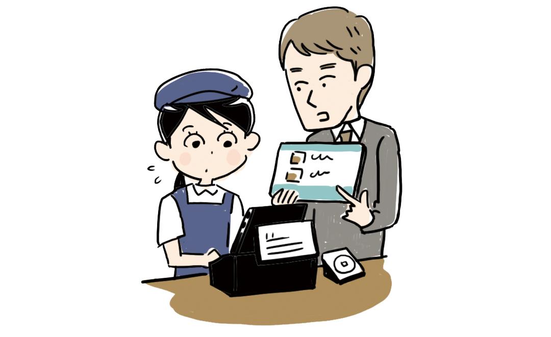 コーヒーチェーン店のアルバイト事情のイラスト1