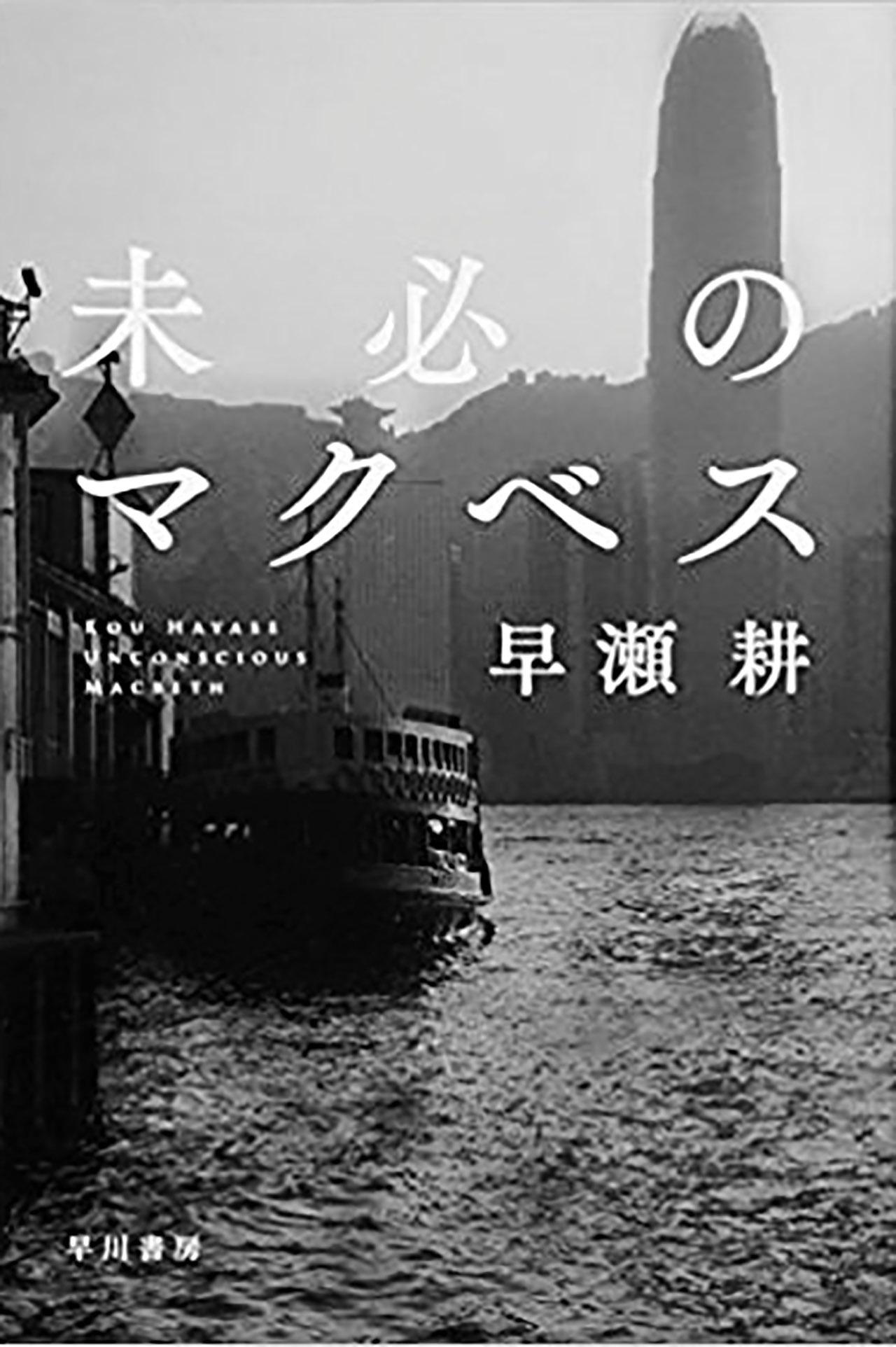 女性におすすめの本photo gallery_1_1-7