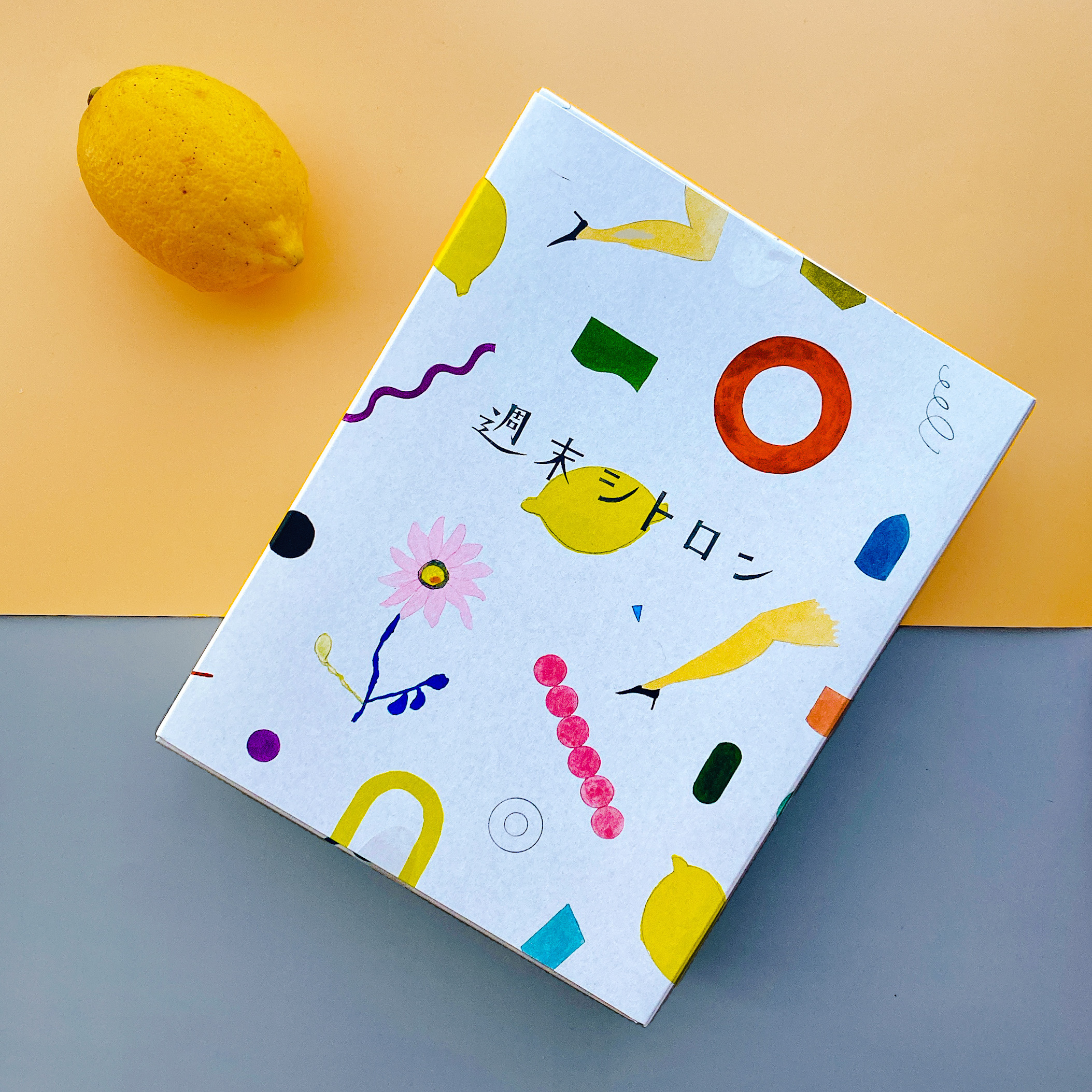 お取り寄せしたレモンケーキ「週末シトロン」のパッケージは、Subikiawaさんによるもの。