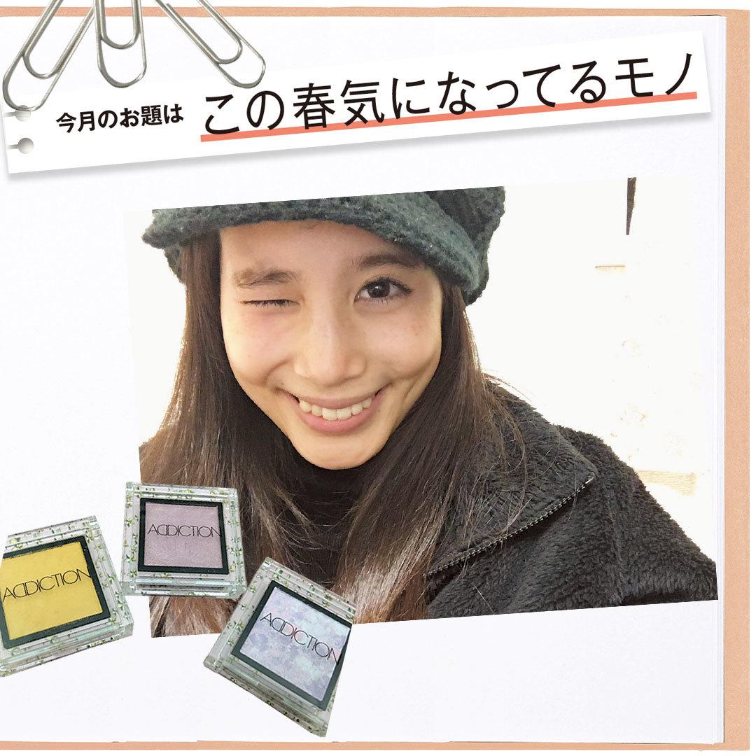 金城茉奈の春メイクはイエローをポイントに!【Models' Clip】_1_1
