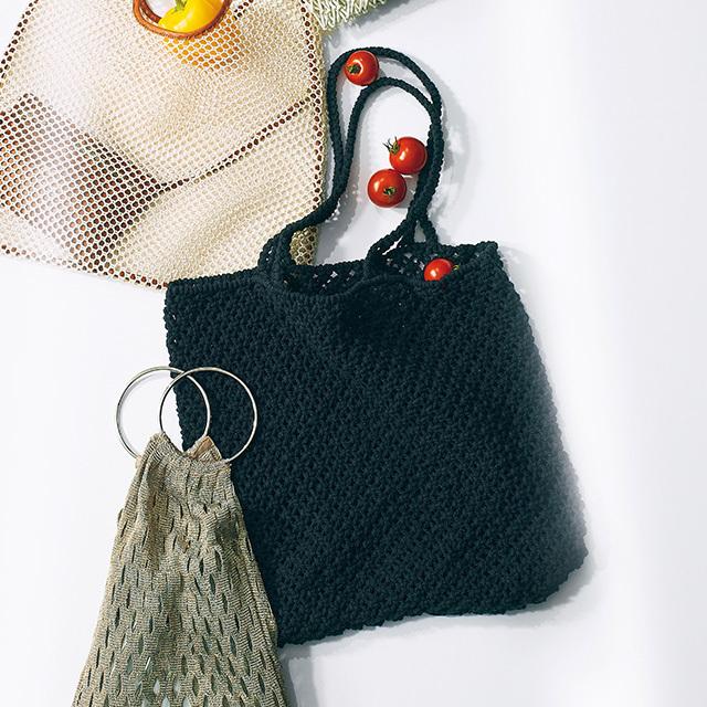 メッシュ素材のマーケットバッグ ¥9,000/サードマガジン(バリ ワークテイスト)
