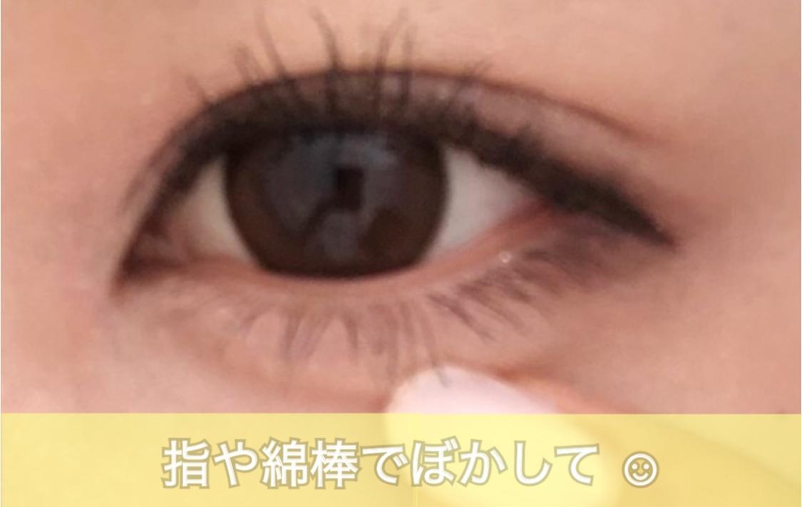 【タレ目メイク ② 】完成!コレを見たらあか抜けちゃう?!_1_3-6