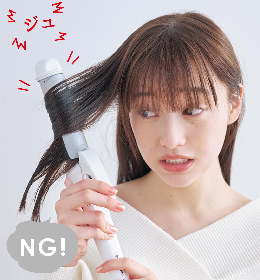 """<p><span style=""""font-size: 18px""""><strong>ぬれてる時に巻いたらダメ</strong></span></p> <p><span style=""""font-size: 16px;"""">髪がぬれていたり、湿っている状態で巻き始めると、髪の水分が蒸発し、ハイダメージになる原因に! 巻き髪は完全にドライな状態で。</span></p>"""