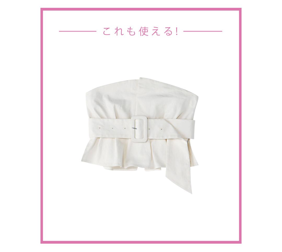今買えば夏まで使える! ココディールのリボンつきスカートでスタイルアップ♡ _1_2-2