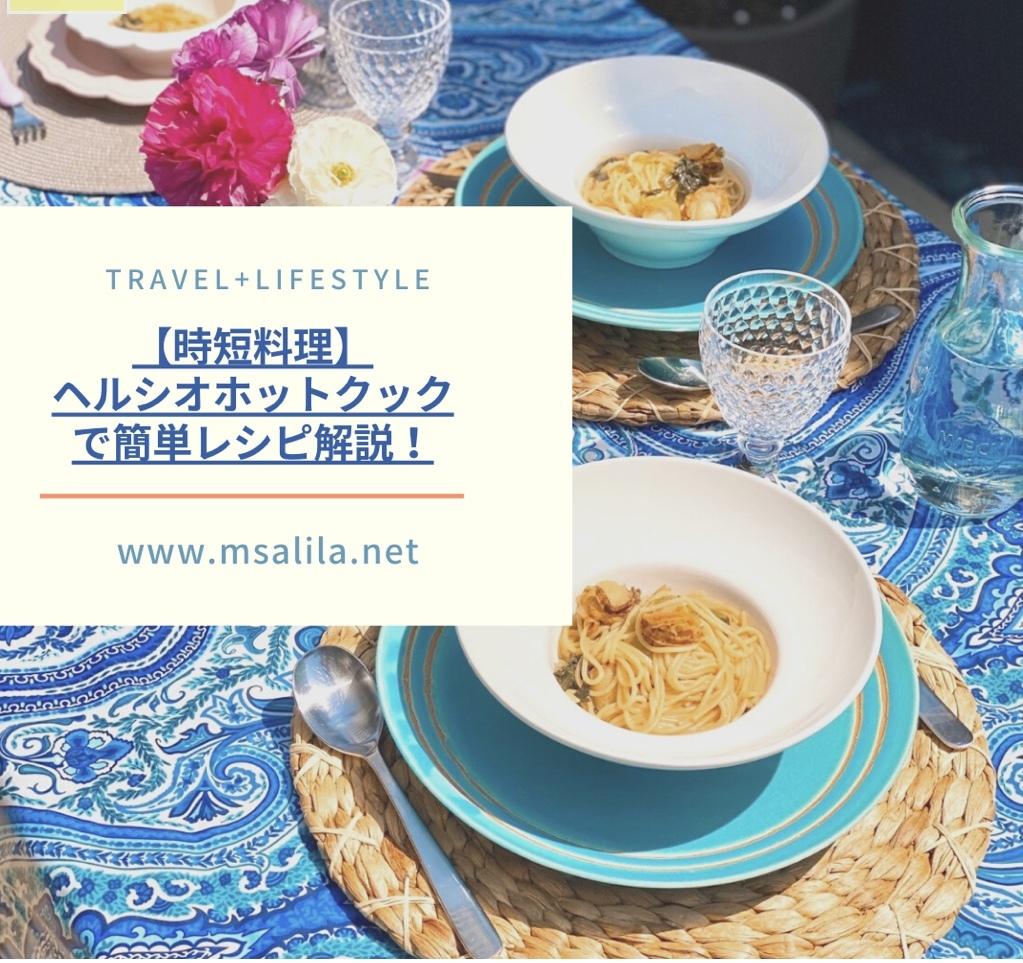 【コロナ禍の冬到来】おうちを時間を充実!読書編_1_3