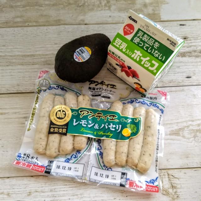 【美女ごはんレシピ vol.1】アボカド豆乳クリームパスタ_1_2