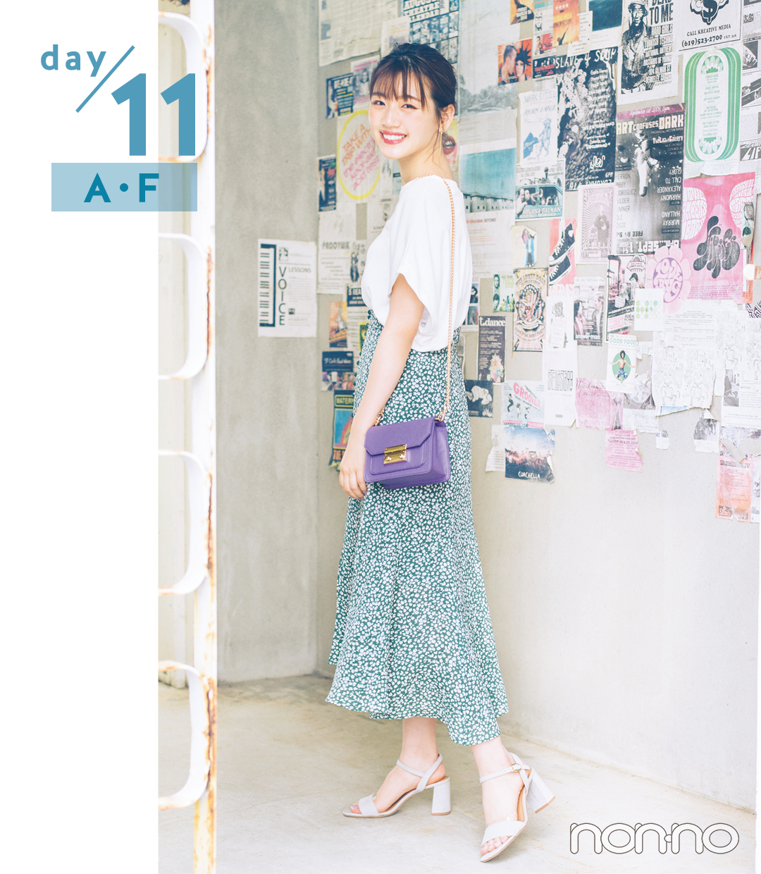 day/1 A・F