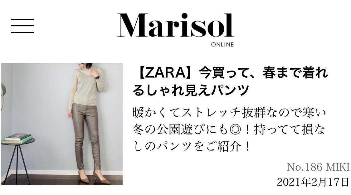 マリソル美女組ブログ NO186MIKI