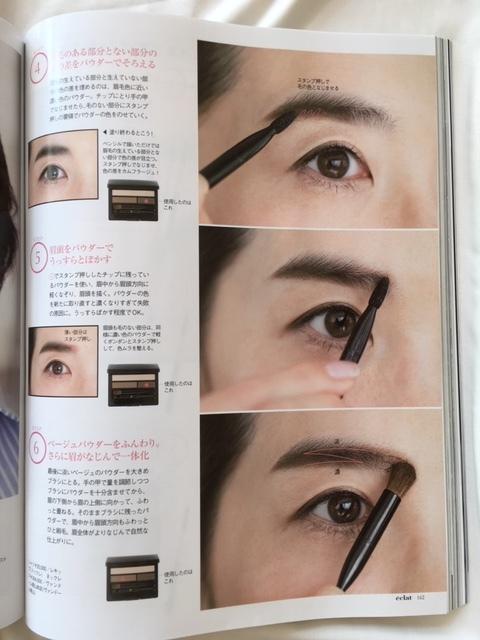 アラフィー眉毛問題を解決♪添削レッスン_1_4