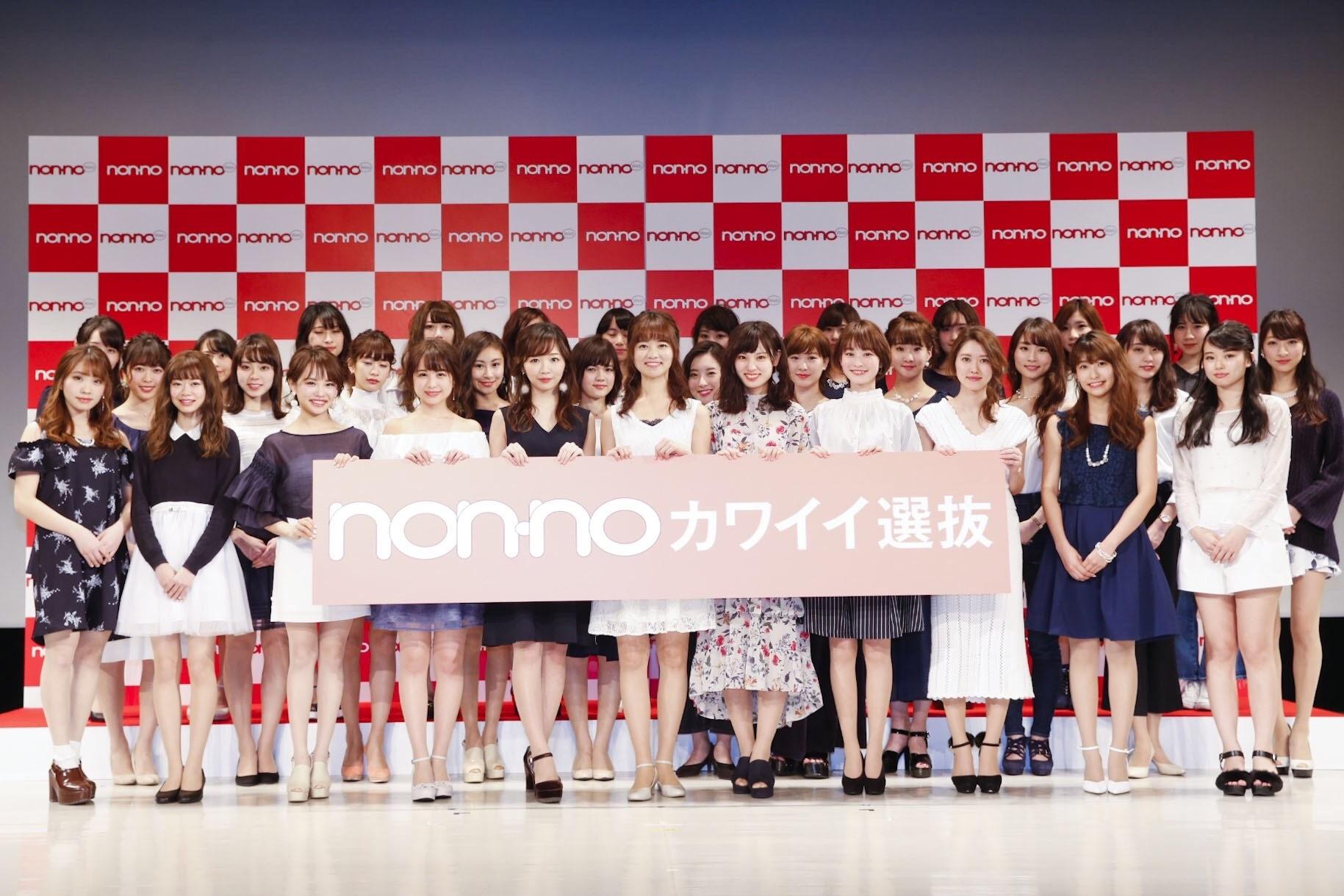 ノンノ45周年イベントファイナル♡_1_5