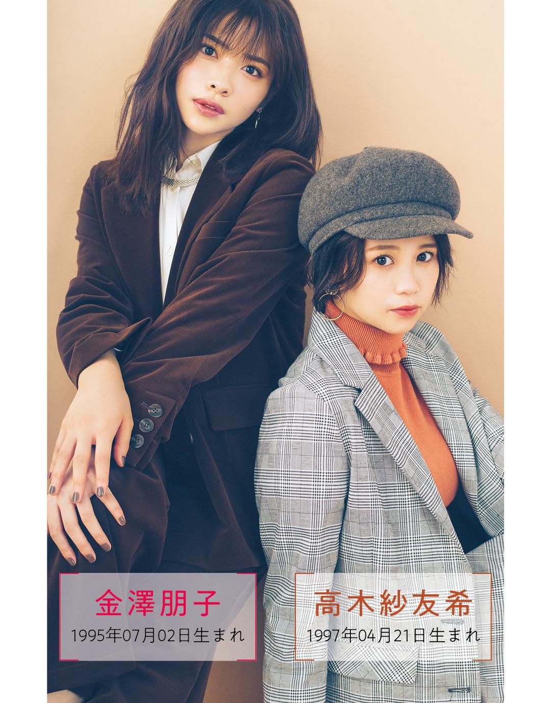 Juice=Juice(ジュースジュース)のガールズトークたっぷり♡ 新メンバーとの関係も!_1_3