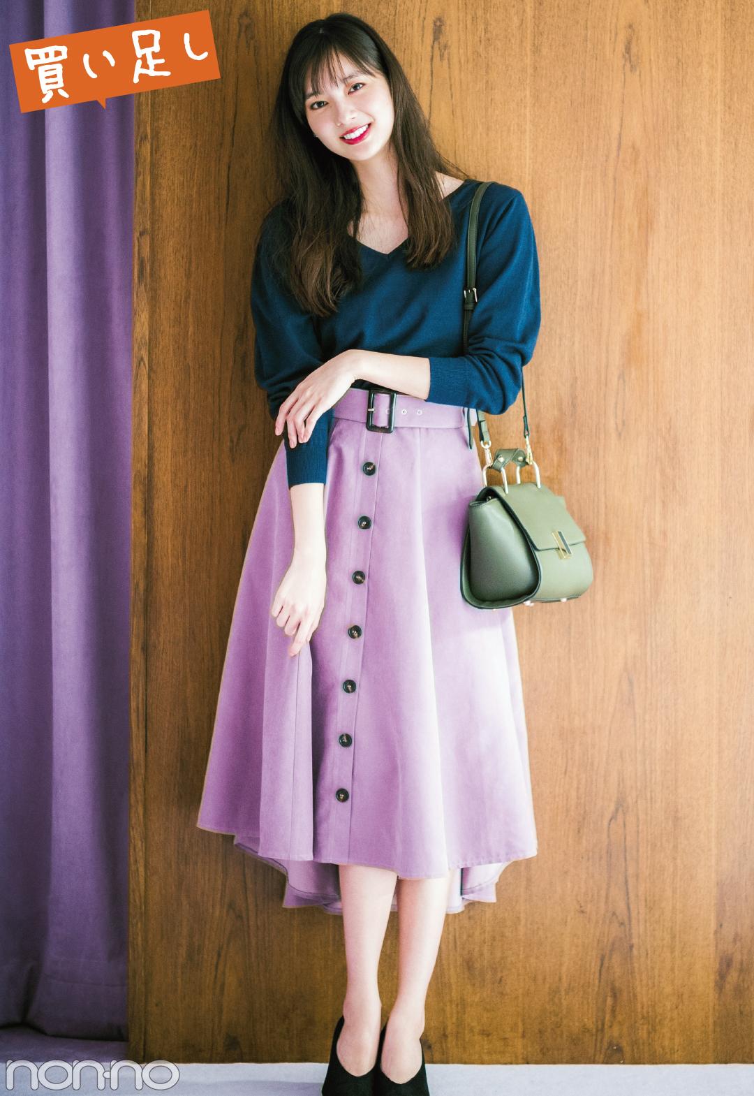 秋イチに買ったスカート、11月に何を買い足したら冬も着られる?【冬コーデ】_1_2-1