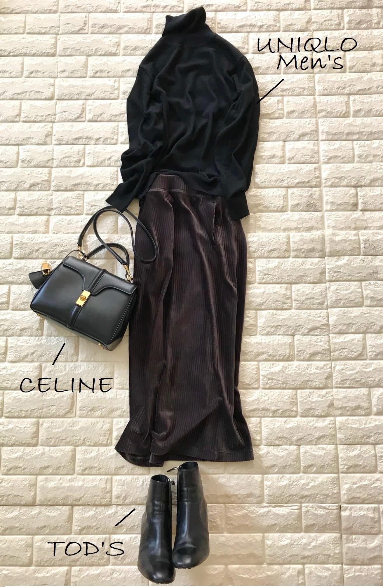 スカートに合わせたブラック系ワントーン