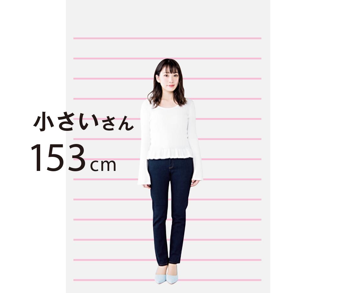 身長別似合う服♡ 必見・身長153cmの小さいさんが春のトレンドコーデを着比べ!_1_3
