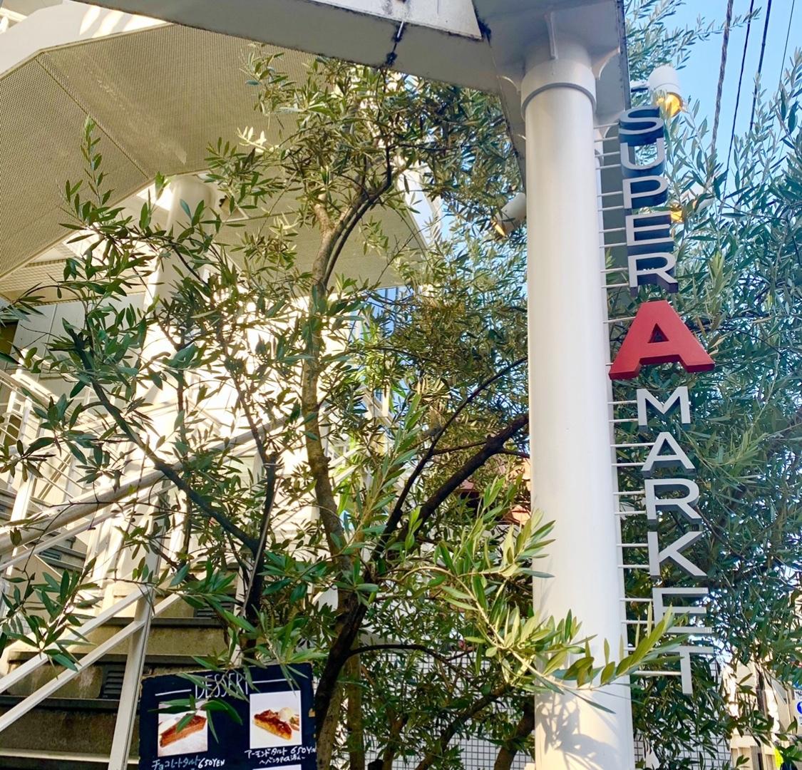 【#おしゃランチ】表参道駅から徒歩2分の穴場カフェ!!_1_2