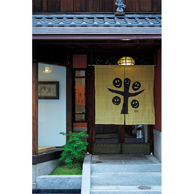 八坂神 社の南から昨年、新門前に移転